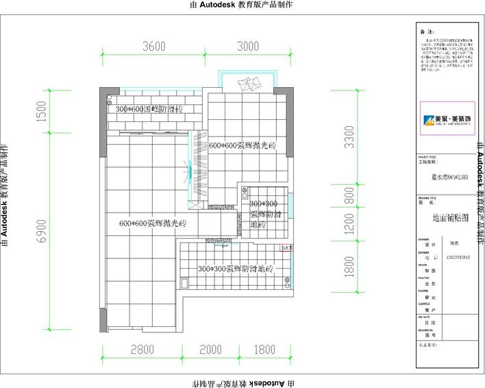 一80平米住房全套图纸