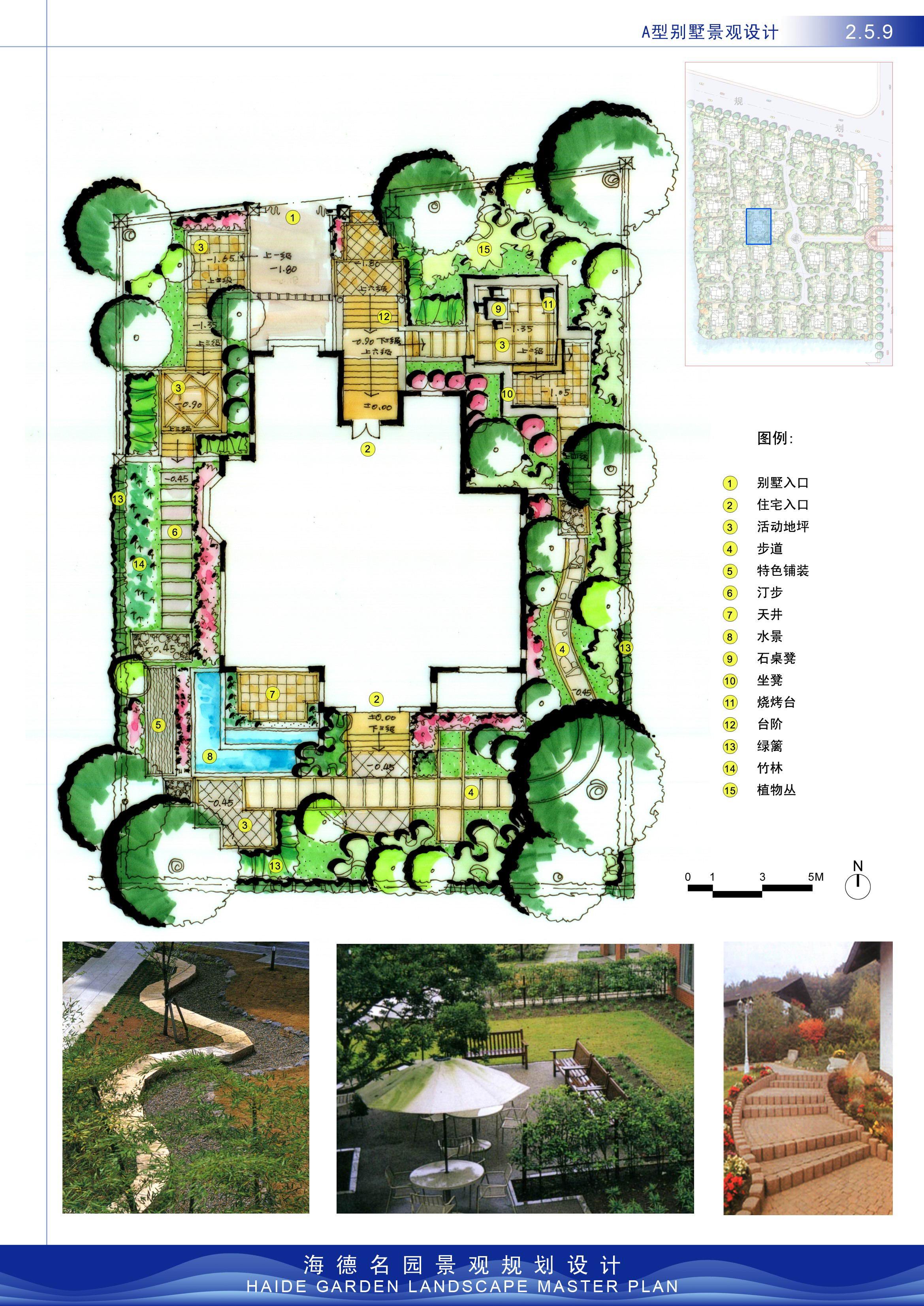 别墅庭院设计手绘平面图