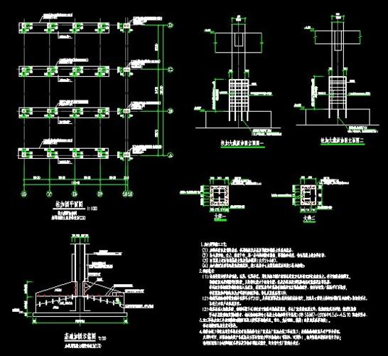 基础结构图 独立基础加固 独立基础加固图集 加固结构设计 条形基础