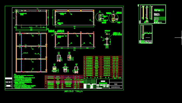 机械车库图纸 钢结构部分