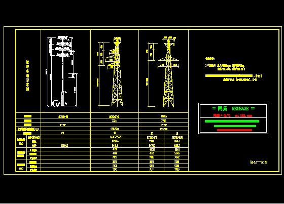 及设备安装图集 110kv送电线路双回路zgu1-27铁塔