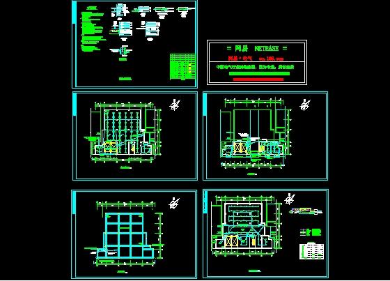 设计规范要求:消防专. b(面层厚度) c(停车库净高2.