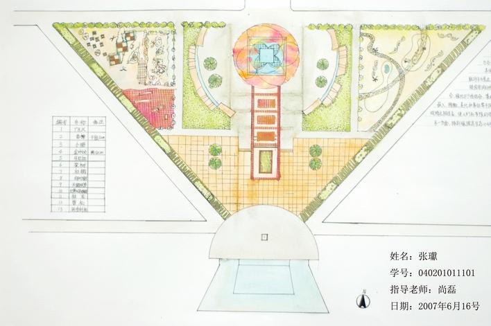 华中科技大学校园广场改造