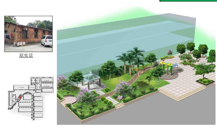 休闲广场,儿童公园级幼儿园等景观绿化规划布置图块 一套手绘的休闲