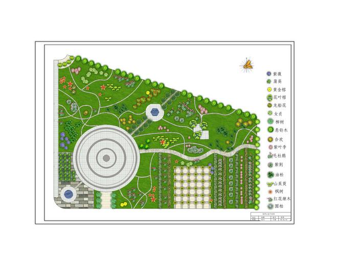 公园规划平面图 公园景观平面图 湿地公园平面图 小型公园平面图  所