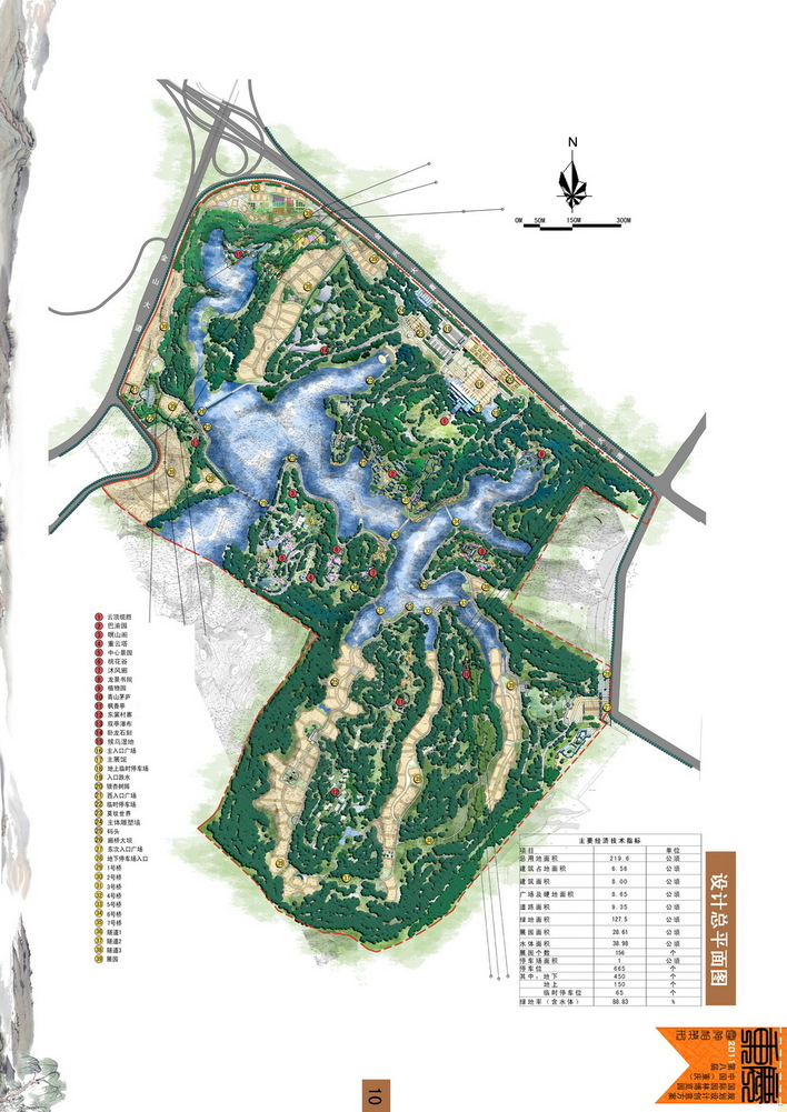 园林设计图 中国重庆花卉园艺博览会规划总平面