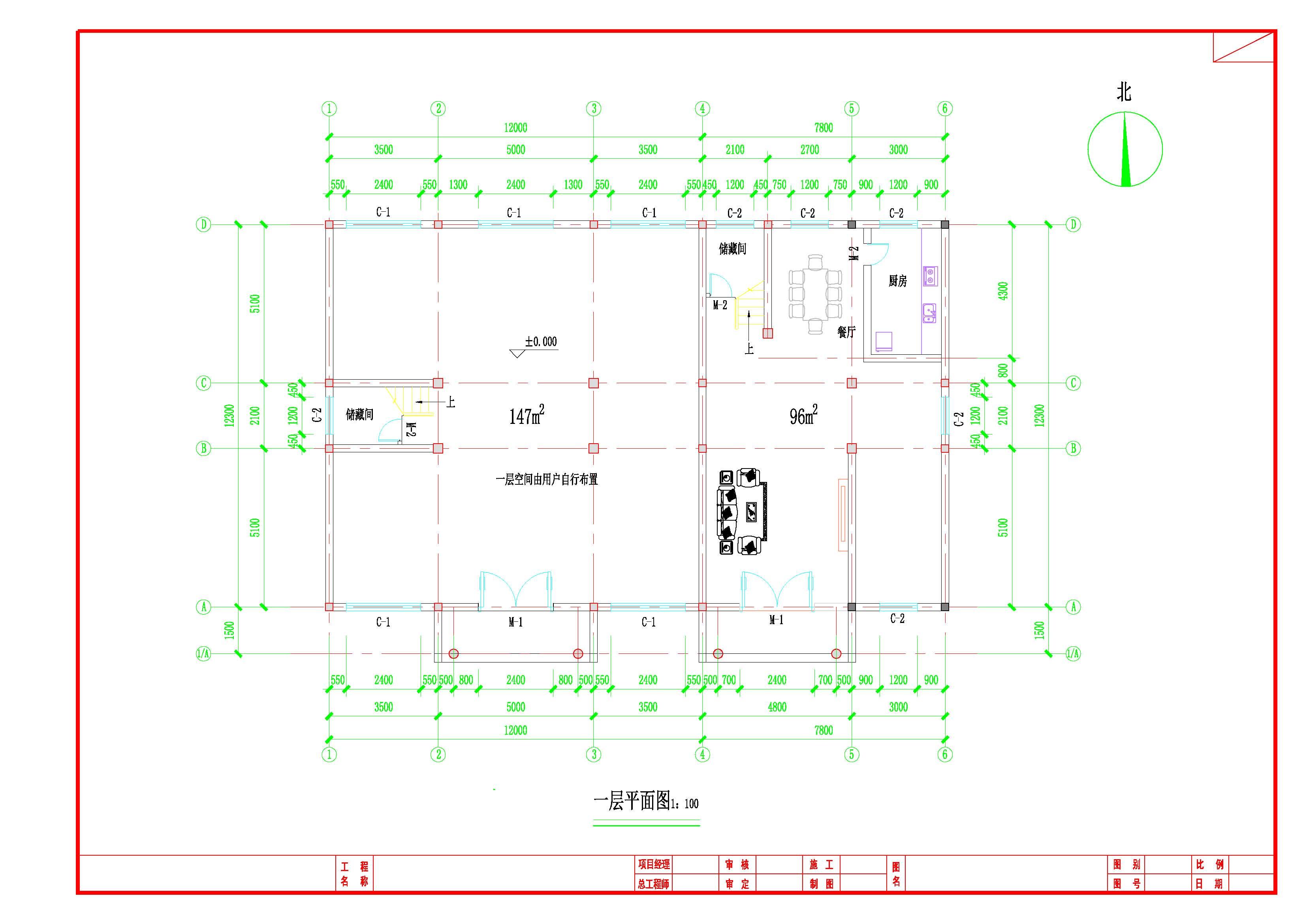 住房平面图设计图纸图片
