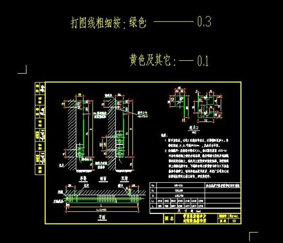 国家标准设计图集目录