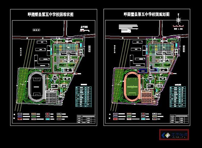 新疆呼图壁县第五中学规划方案