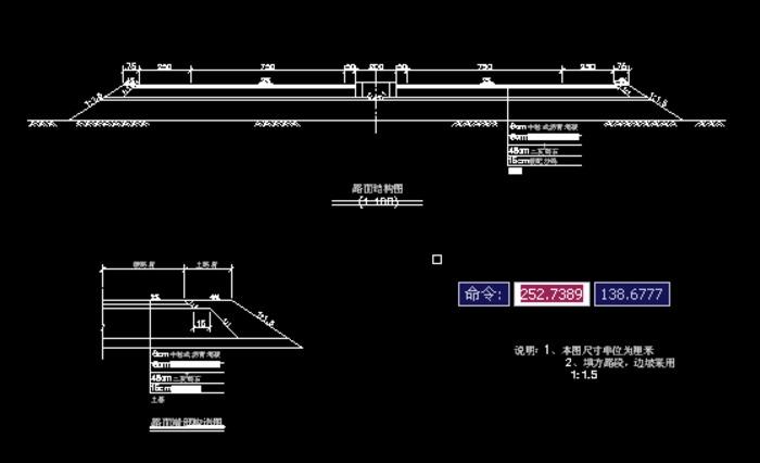 路基结构图.