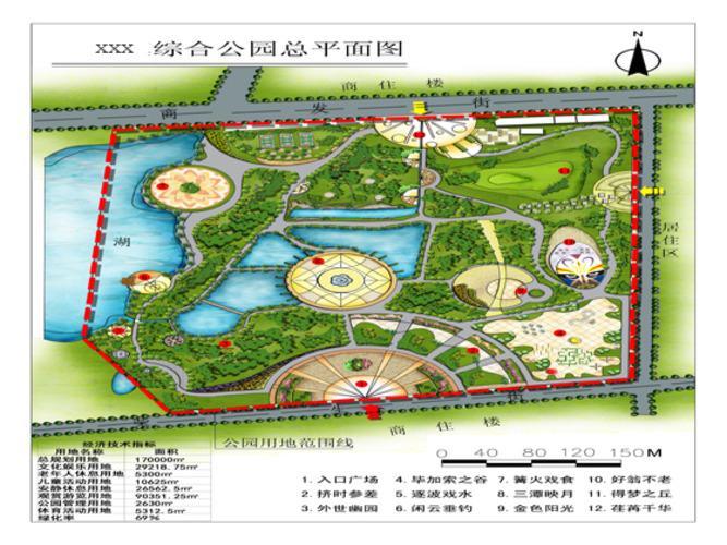 很有创意的公园设计方案,值得学习  设计主题     灵境清新,返璞归真