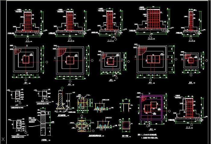 独立基础结构节点构造详图大全图片