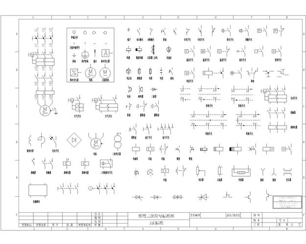 cad电气标准符号图纸_cad图纸下载-土木在线
