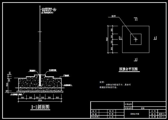 火车站台卡通简笔画