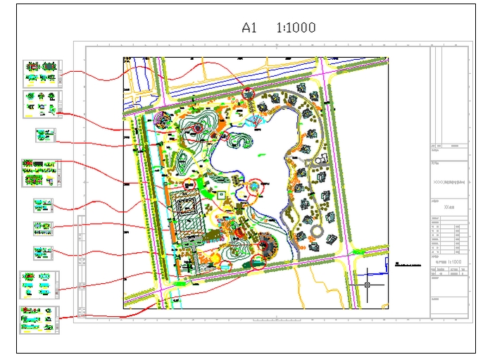 公园园林景观设计图 城市公园植物景观设计