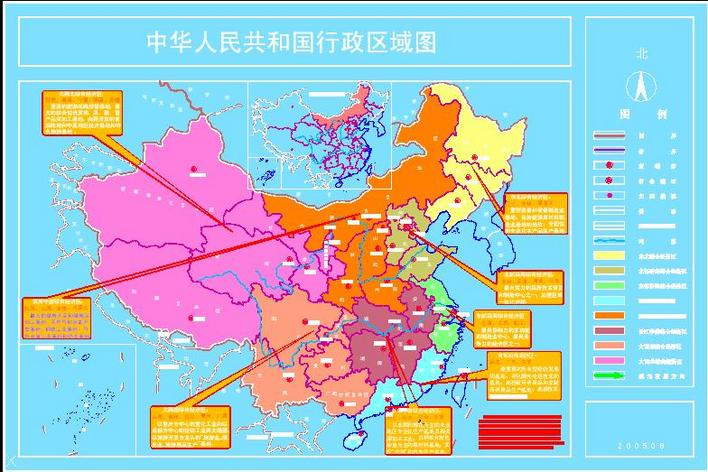 经常作区域规划的同行们,这是我精心制作的电子版中国地图,非常实用图片