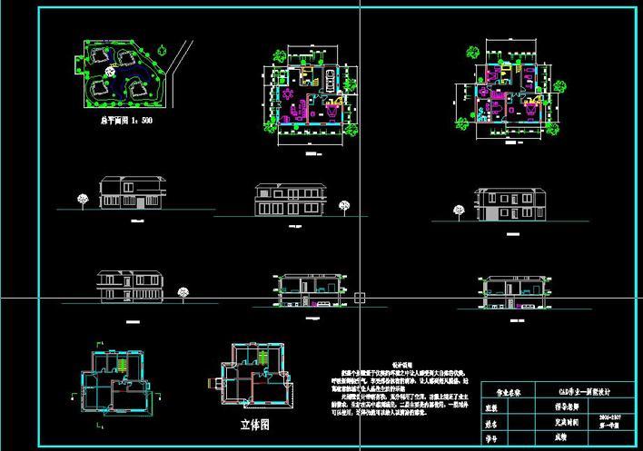 dwg 15套别墅设计方案(含平面图和正,侧立面图) 三种户型 高档别墅