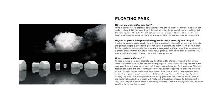 景观规划设计竞赛一等奖b034-floating park_cad图纸