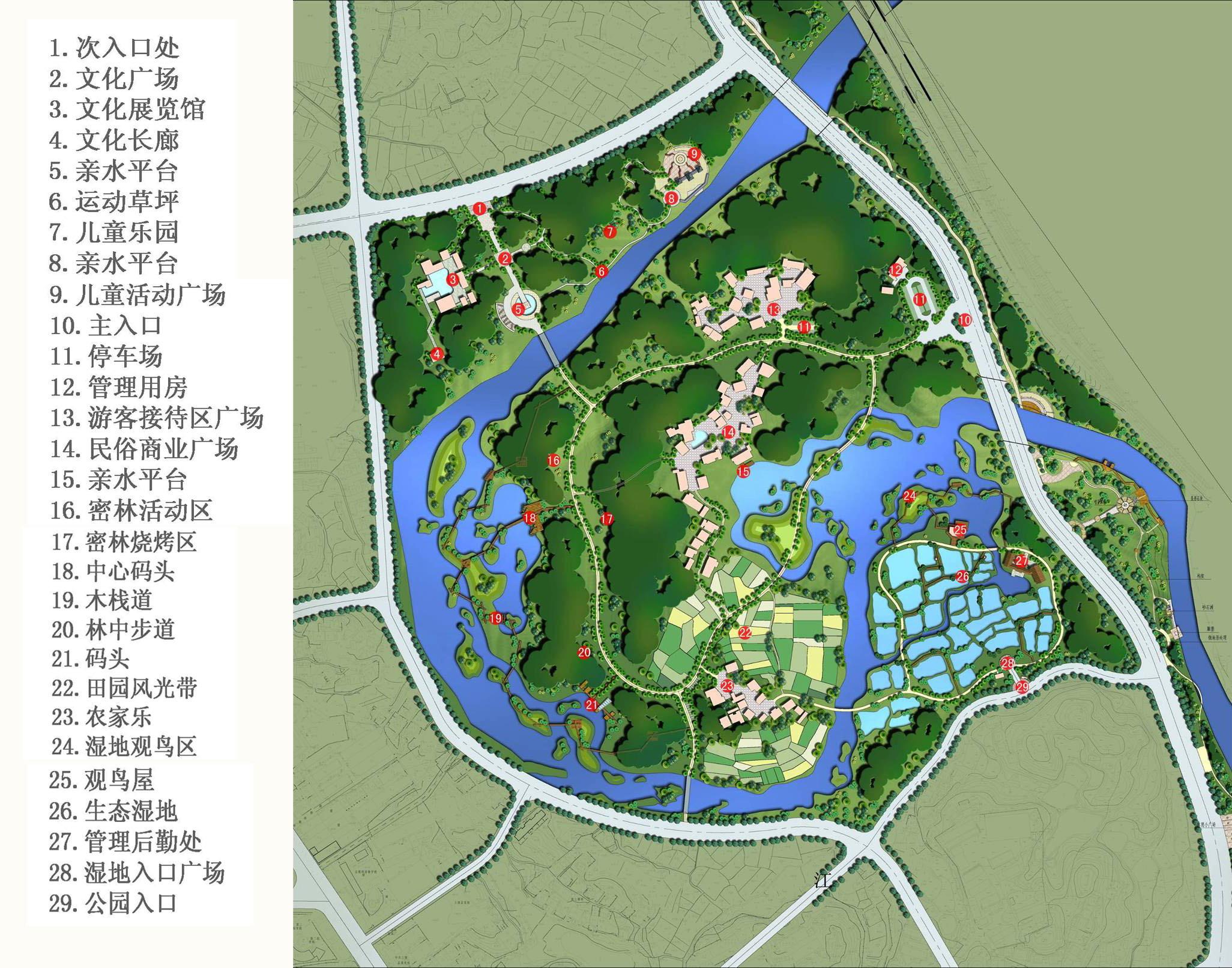 湿地设计手绘平面