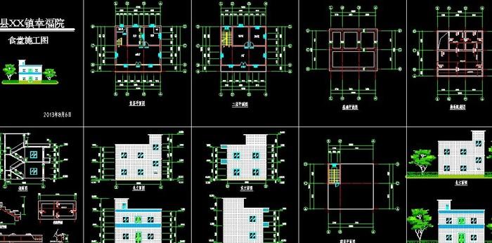 各层平面图,屋顶平面图,各立面图,各剖面图,楼梯详图,墙身大样,卫生间