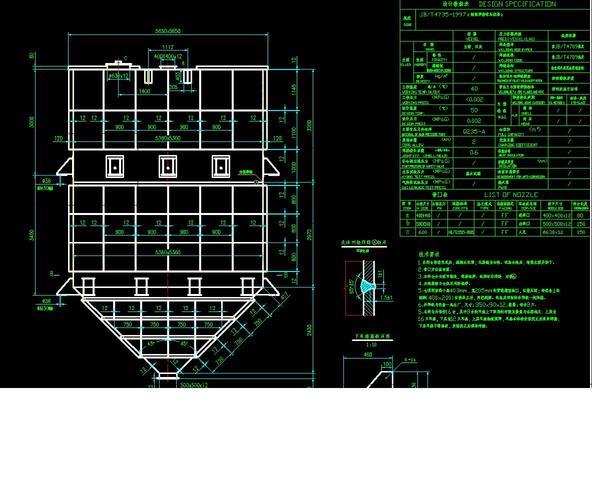 仅供交流参考用途,具体见图            相关专题:料仓结构设计 中仓