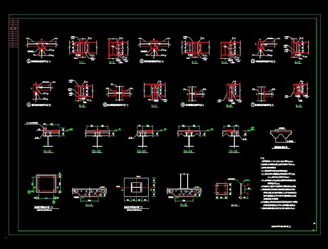 钢结构连接节点详图