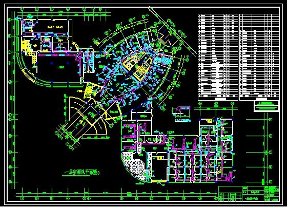 教学楼首层平面图 相关专题:  上传时间:2005-02-05 所属分类:酒店