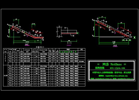 图纸 建筑结构图  结构说明大样图块  结构节点大样  板式楼梯剖面及图片