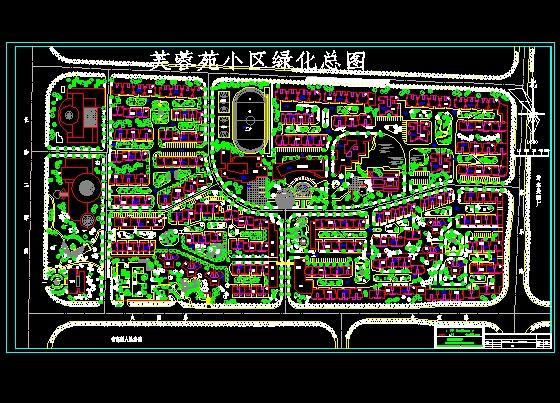 园林设计图 园林绿化及施工 居住区及公园绿化设计图 某小区绿化总图