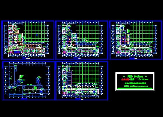 图纸 建筑图纸  办公楼设计  多层办公楼  综合实验楼之基础楼建施图片