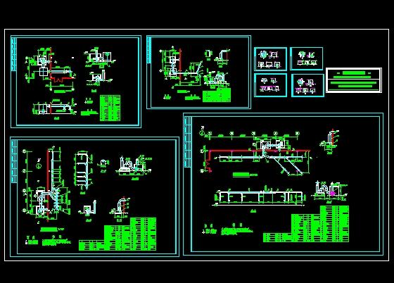 相关专题:工厂大门施工图工厂电气施工图工厂建筑施工图工厂装修施工
