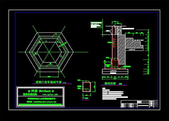 重檐六角亭基础结构施工图