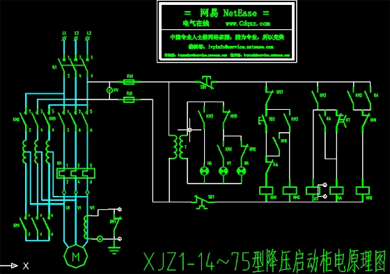 xjz1-14~75型降压启动柜电原理图