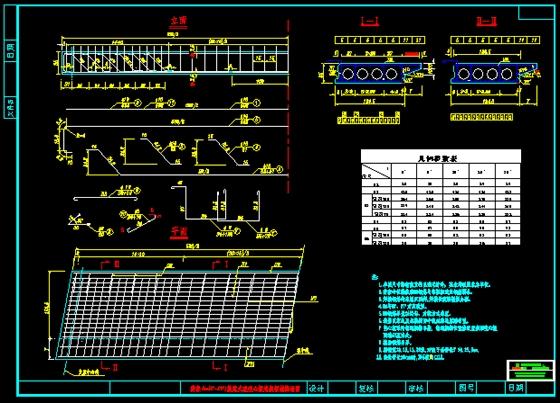 装配式砼空心板边板图纸构造图_CO土木v图纸铁路钢筋cki图片