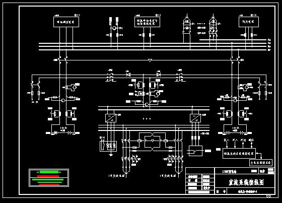 110kv变电站直流系统接线图
