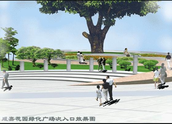 图纸 园林设计图 园林景观效果图 园林景观立面效果图 花园广场次入口