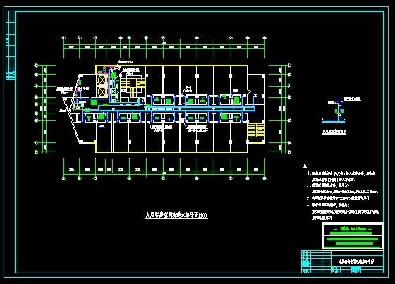 酒店宾馆空调设计图(酒店空调设计图)  九层客房空调水路平面   九层