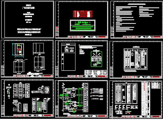 南自NDX320平移图纸保护装置caxa2013中图纸设计图片