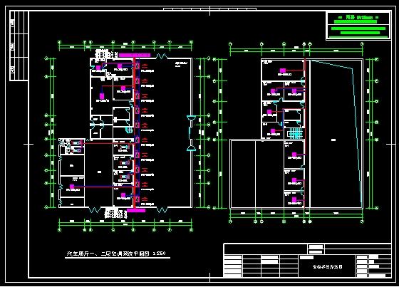 图纸 暖通设计图 户式中央空调 风管机户式中央空调设计图 汽车展厅