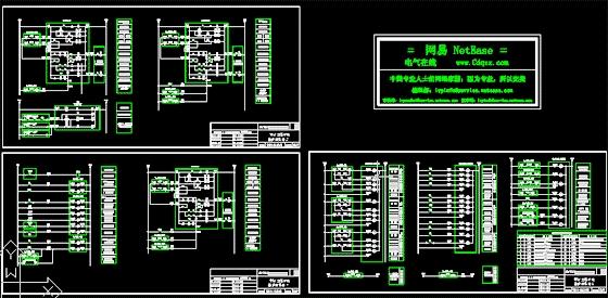 箱变基础图 箱变系统图 配电箱回路图 水电站电气主接线继电保护设计