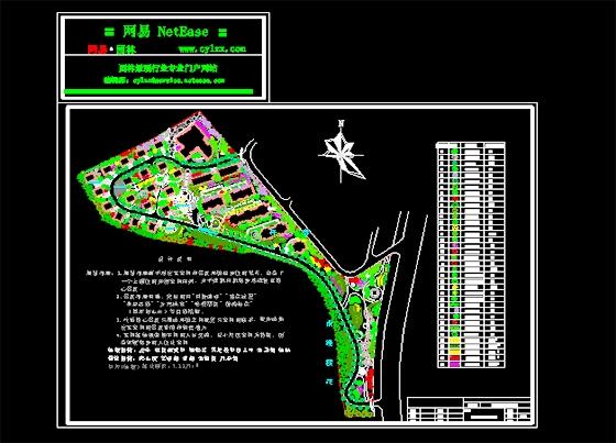 樱花别墅区景观设计图