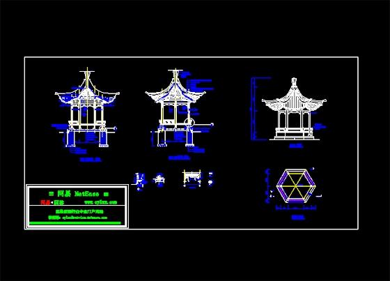 六角亭cad施工图 六角亭施工图免费下载 仿古六角亭施工图 木结构六角