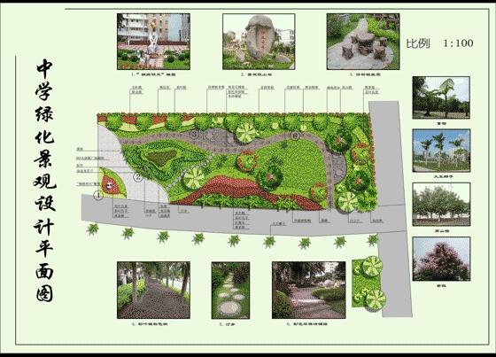 某中学绿化景观设计平面图_cad图纸下载-土木在线