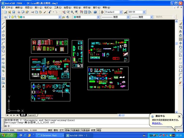 建筑景观规划cad填充图案图块精品集合带编码