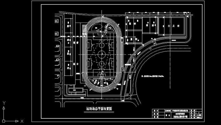标准图排球场馆设计400米塑胶跑道施工400米跑道平