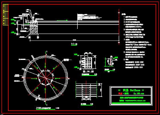 1000立方沼气池设计图图纸山东省建设厅审查桥梁图片