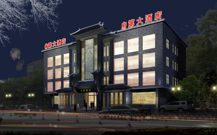 厂房外立面效果图 咖啡厅外立面效果图 幼儿园外立面设计效果图 酒店