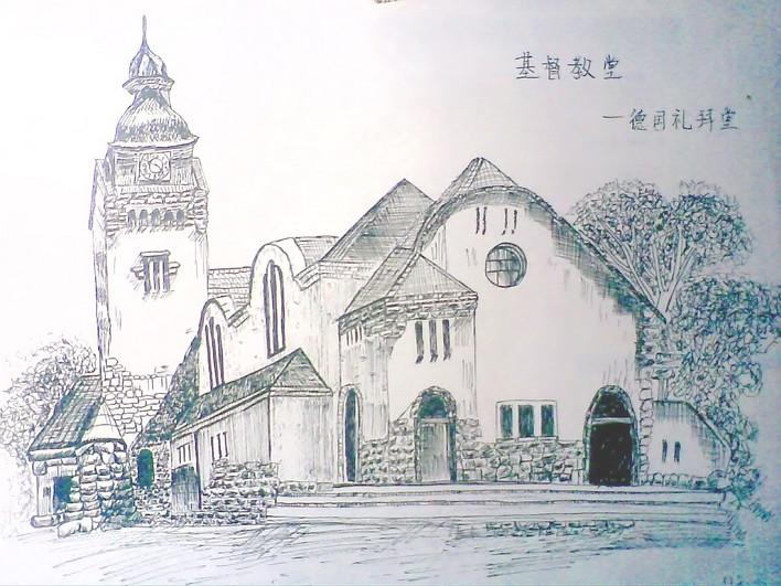 手绘教堂设计图