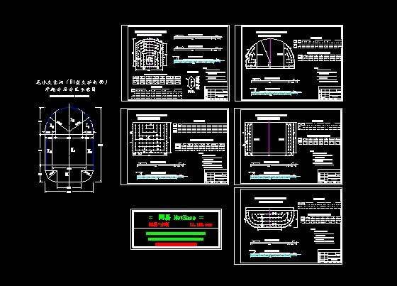 工程图纸管理系统