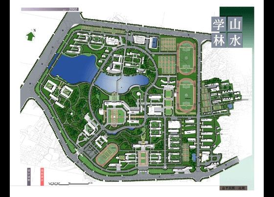 图纸 园林设计图 园林景观效果图 园林景观平面效果图 校园景观规划